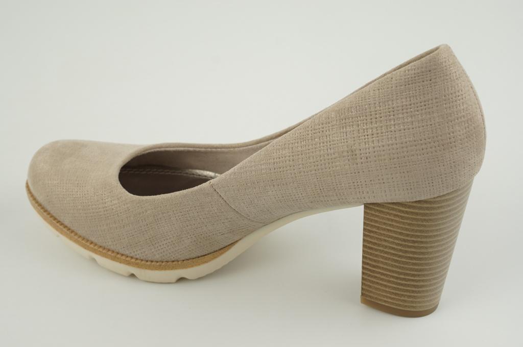064be798657 Naiste kingad beeži värv. Kõrge konts < 8 cm. Pealsematerjal: tekstiil.  Sisevooder: kunstmaterjal + tekstiil. Tald: sünteetiline materjal.